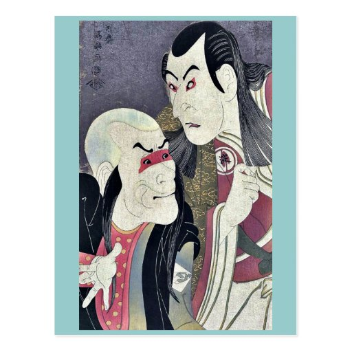 Sawamura Yodogoro II by Toshusai Sharaku Postcard