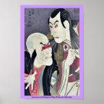 Sawamura Yodogoro II by Toshusai Sharaku Posters
