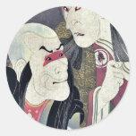 Sawamura Yodogoro II by Toshusai Sharaku Sticker