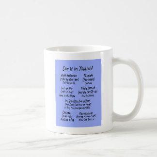 Say it in Yiddish Blue Coffee Mug