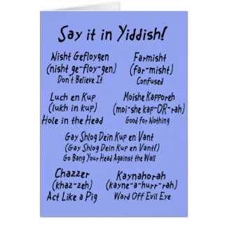 Say it in Yiddish Card