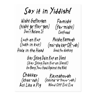 Say it in Yiddish Postcards