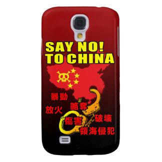 SAY NO! TO CHINA 4 GALAXY S4 COVER