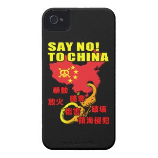 SAY NO! TO CHINA 4 iPhone 4 COVER
