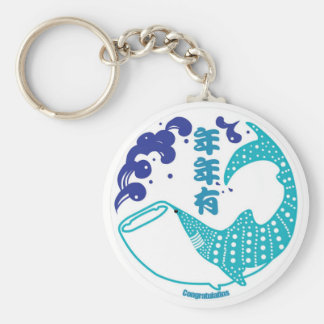Say No To Shark Fin Soup Basic Round Button Keychain