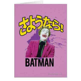 Sayonara Batman Card