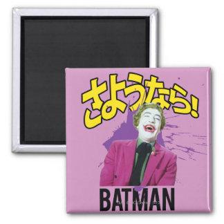 Sayonara Batman Iman De Nevera