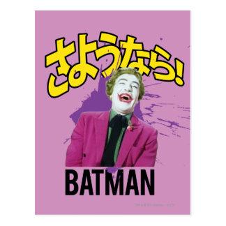 Sayonara Batman Postcard