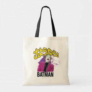 Sayonara Batman Tote Bag
