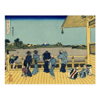 Sazai hall: Temple of 500 Rakan (by Hokusai) Postcard