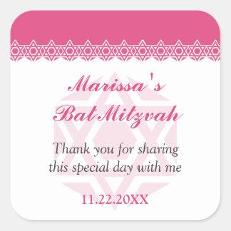 Scalloped Pink Star of David Bat Mitzvah Sticker