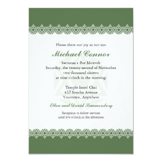 Scalloped Star of David Olive Bar or Bat Mitzvah Personalized Announcements