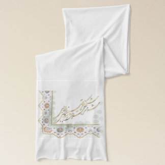 scarf with Persian Calligraphy