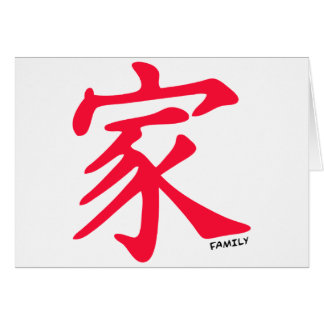 Scarlet Red Chinese Family Character Card