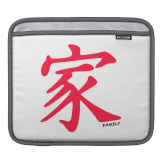 Scarlet Red Chinese Family Character Sleeve For iPads