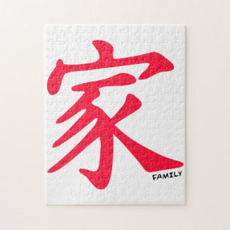 Scarlet Red Chinese Family Character Puzzles