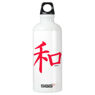 Scarlet Red Chinese symbol for Peace Aluminum Water Bottle