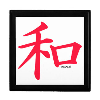 Scarlet Red Chinese symbol for Peace Jewelry Box