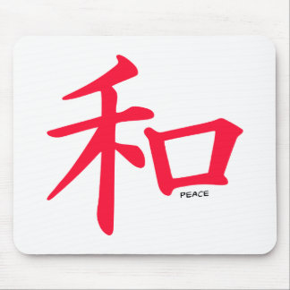 Scarlet Red Chinese symbol for Peace Mouse Pad