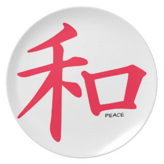 Scarlet Red Chinese symbol for Peace Dinner Plates
