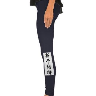 scarlett leggings