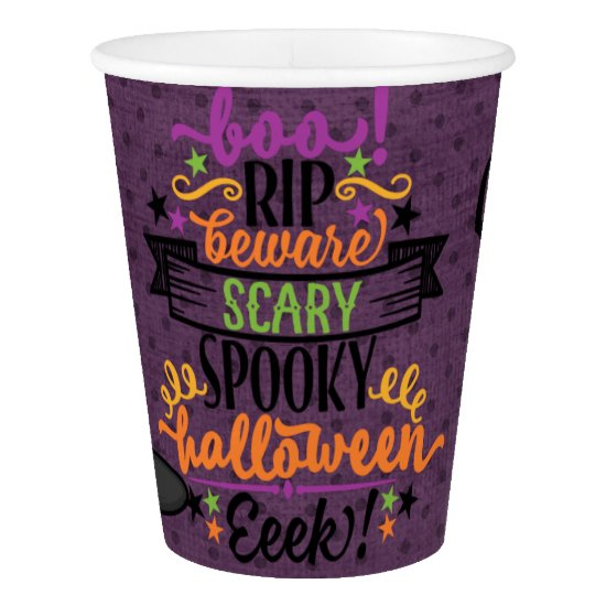 Scary Spooky Halloween Paper Cups