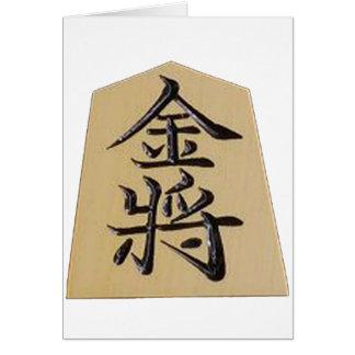 Scene of shogi - silver military officer Kin Card