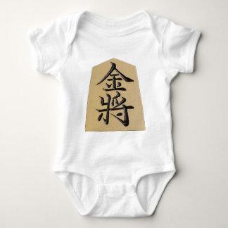 Scene of shogi - silver military officer Kin milit Baby Bodysuit