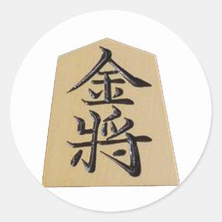 Scene of shogi - silver military officer Kin milit Classic Round Sticker