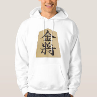 Scene of shogi - silver military officer Kin milit Hoodie
