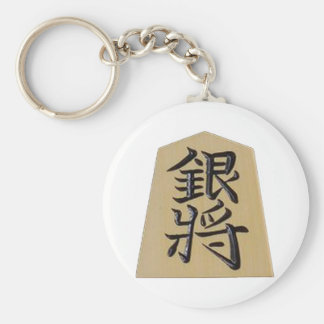 Scene of shogi - silver military officer Kin milit Keychain