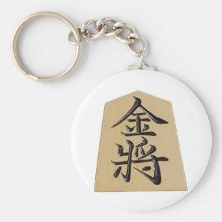 Scene of shogi - silver military officer Kin milit Key Chain