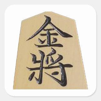 Scene of shogi - silver military officer Kin milit Square Sticker