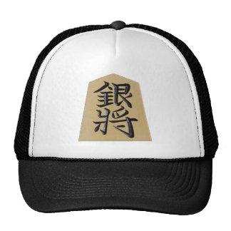 Scene of shogi - silver military officer Kin milit Trucker Hat