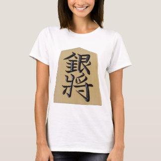 Scene of shogi - silver military officer Kin T-Shirt
