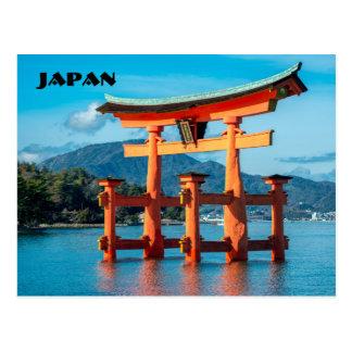 Scenic Landscape with Japanese Torii Gate Postcard