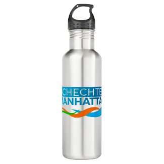 Schechter Manhattan Water Bottle