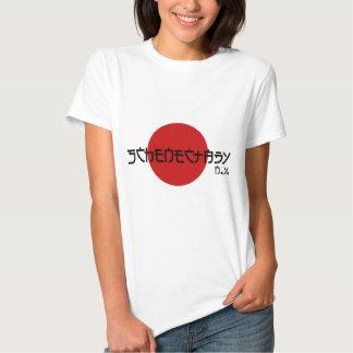 Schenectady NY - Japanese T-Shirt