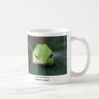 Schlegel's green tree frog coffee mug