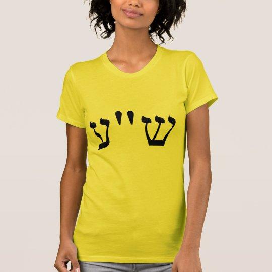 SCHMUCK in Yiddish T-Shirt