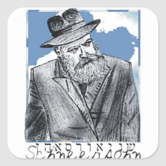 Schneersohn Square Sticker