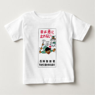 School children, drive carefully, Traffic, Japan Shirt