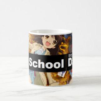 SCHOOL DAYS COFFEE MUG