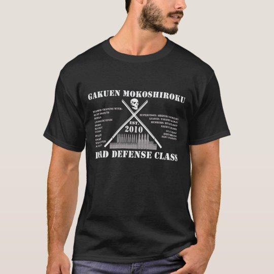 School Dead Defense Class T-Shirt