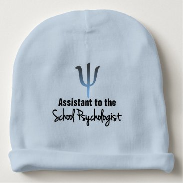Toddler & Baby themed School Psychology Assistant Baby Beanie