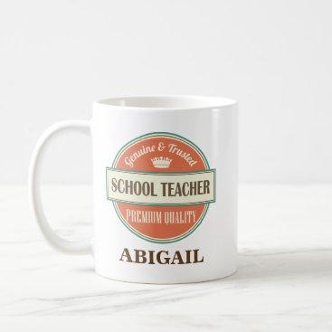 Beach Themed School Teacher Personalized Office Mug Gift