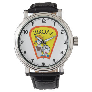 School, Traffic Sign, Belarus Wrist Watch