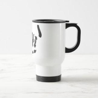 Schrödinger's cat mug