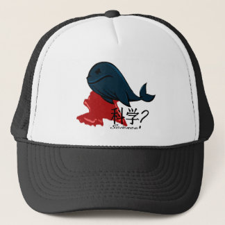 science? Hat