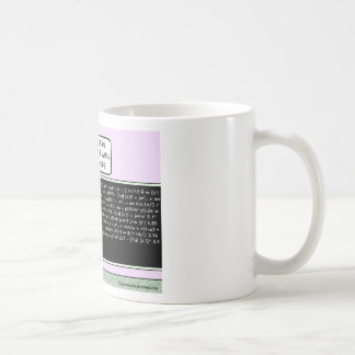 Scientist complies with federal guidelines coffee mug